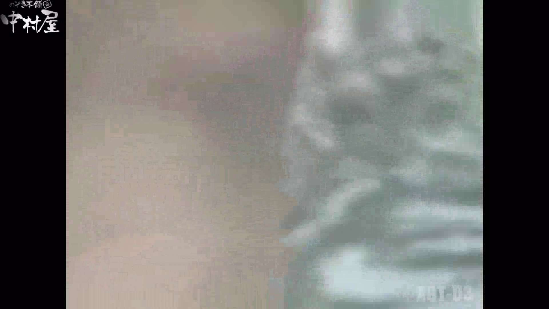 Aquaな露天風呂Vol.867潜入盗撮露天風呂参判湯 其の一 盗撮動画 盗み撮り動画 11枚 2