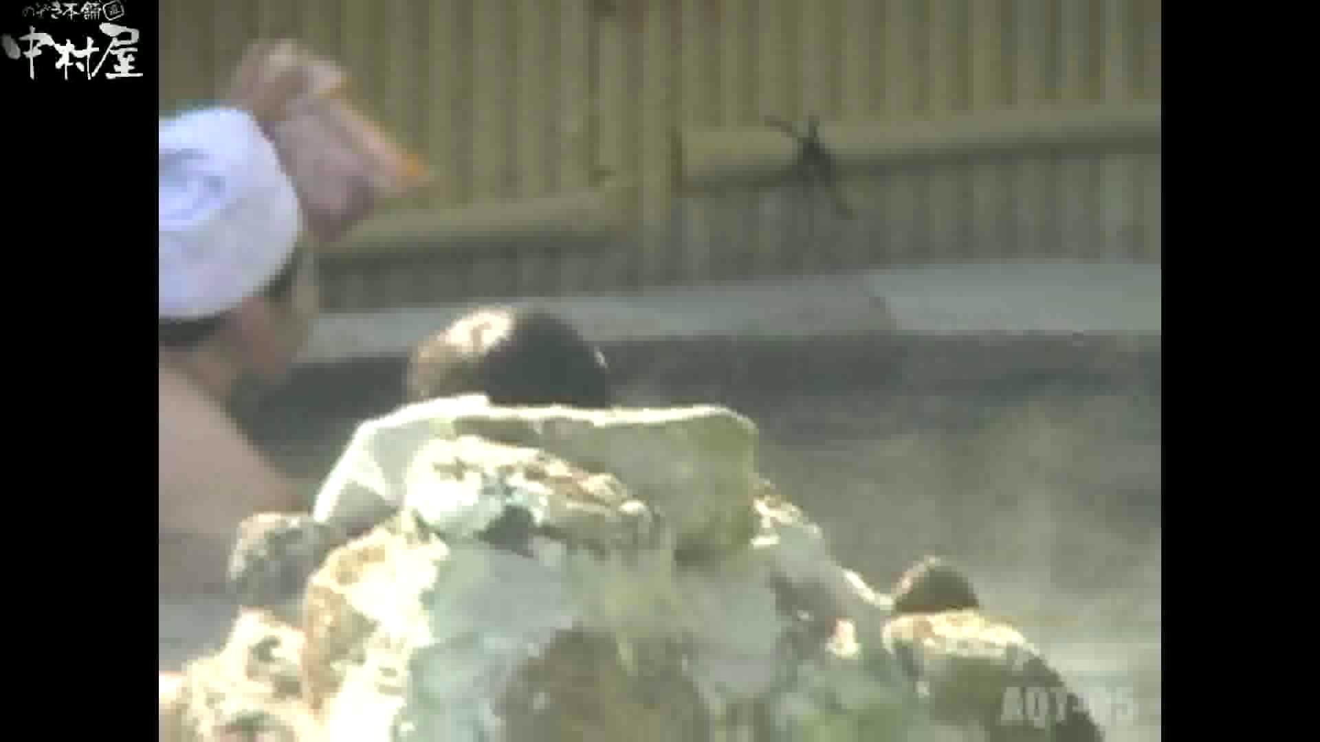 無修正エロ動画:Aquaな露天風呂Vol.869潜入盗撮露天風呂五判湯 其の四:のぞき本舗 中村屋