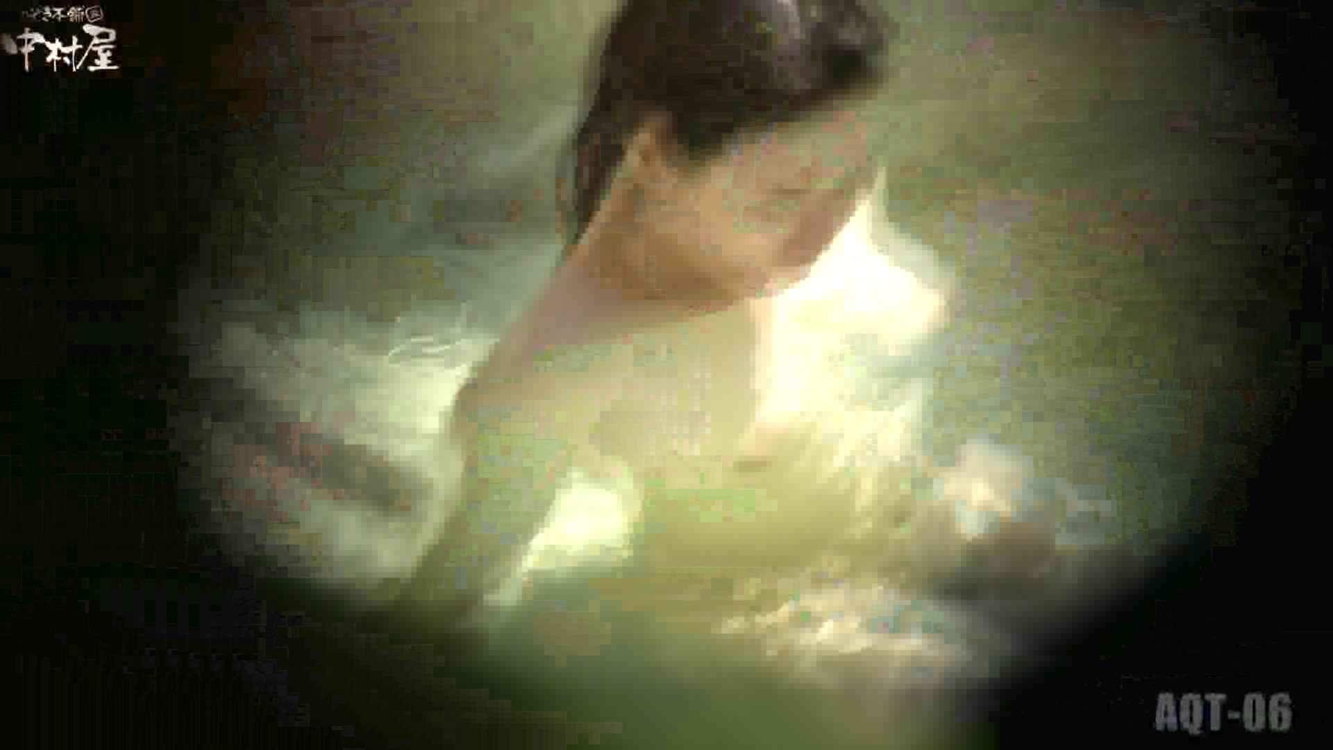 無修正エロ動画:Aquaな露天風呂Vol.870潜入盗撮露天風呂六判湯 其の弐:のぞき本舗 中村屋
