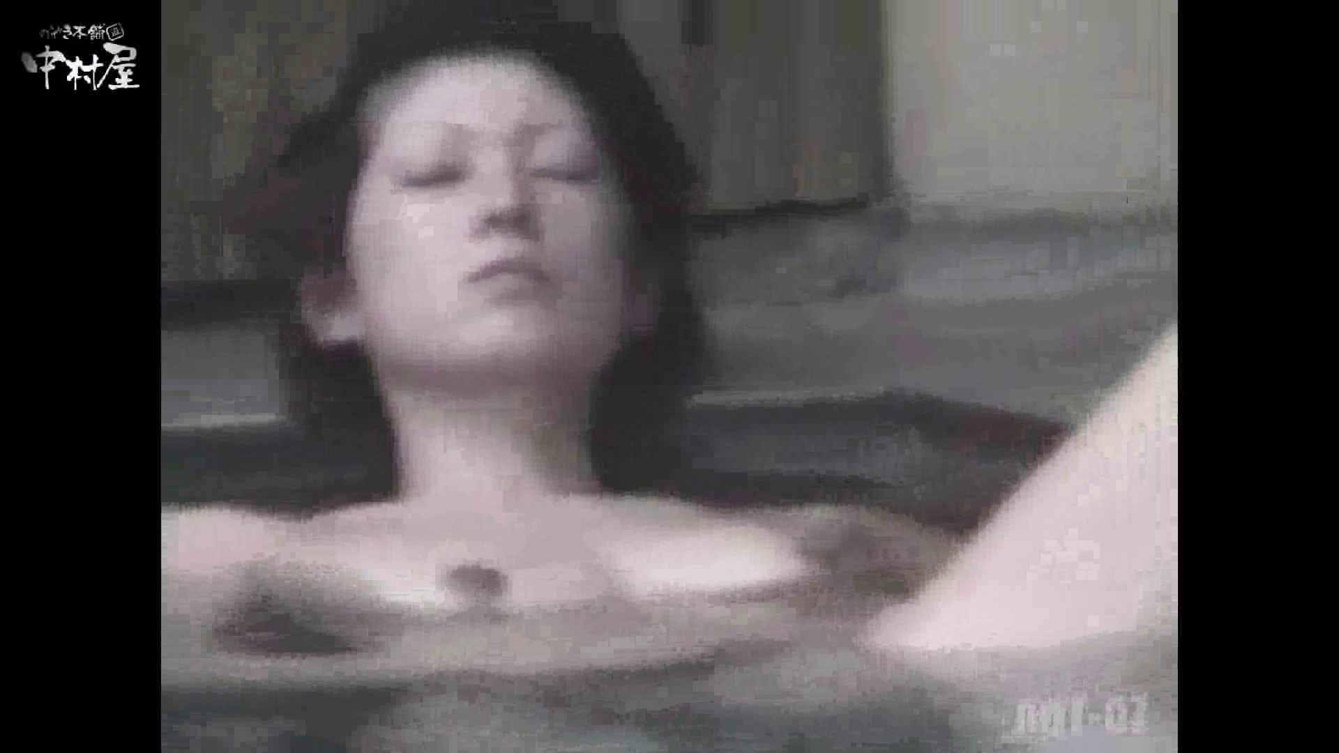 Aquaな露天風呂Vol.871潜入盗撮露天風呂七判湯 其の三 潜入 AV無料 9枚 2