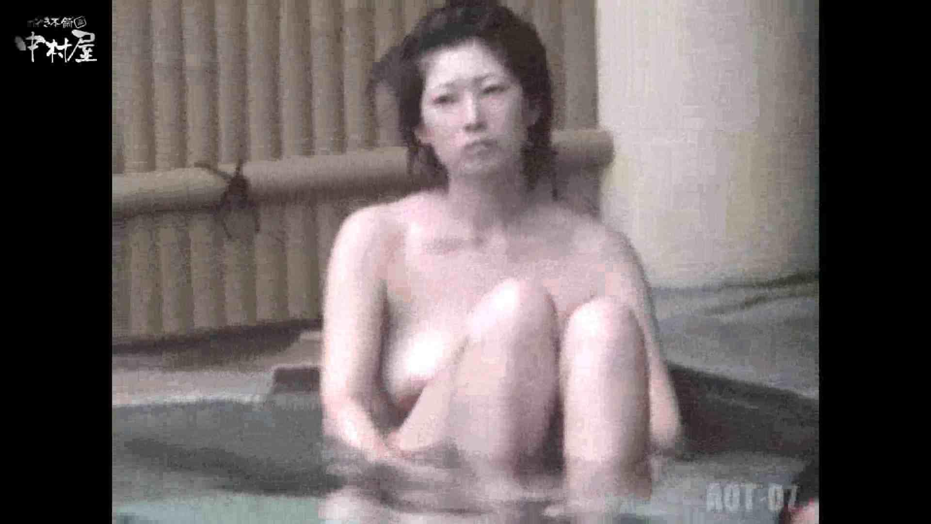 Aquaな露天風呂Vol.871潜入盗撮露天風呂七判湯 其の三 潜入 AV無料 9枚 5