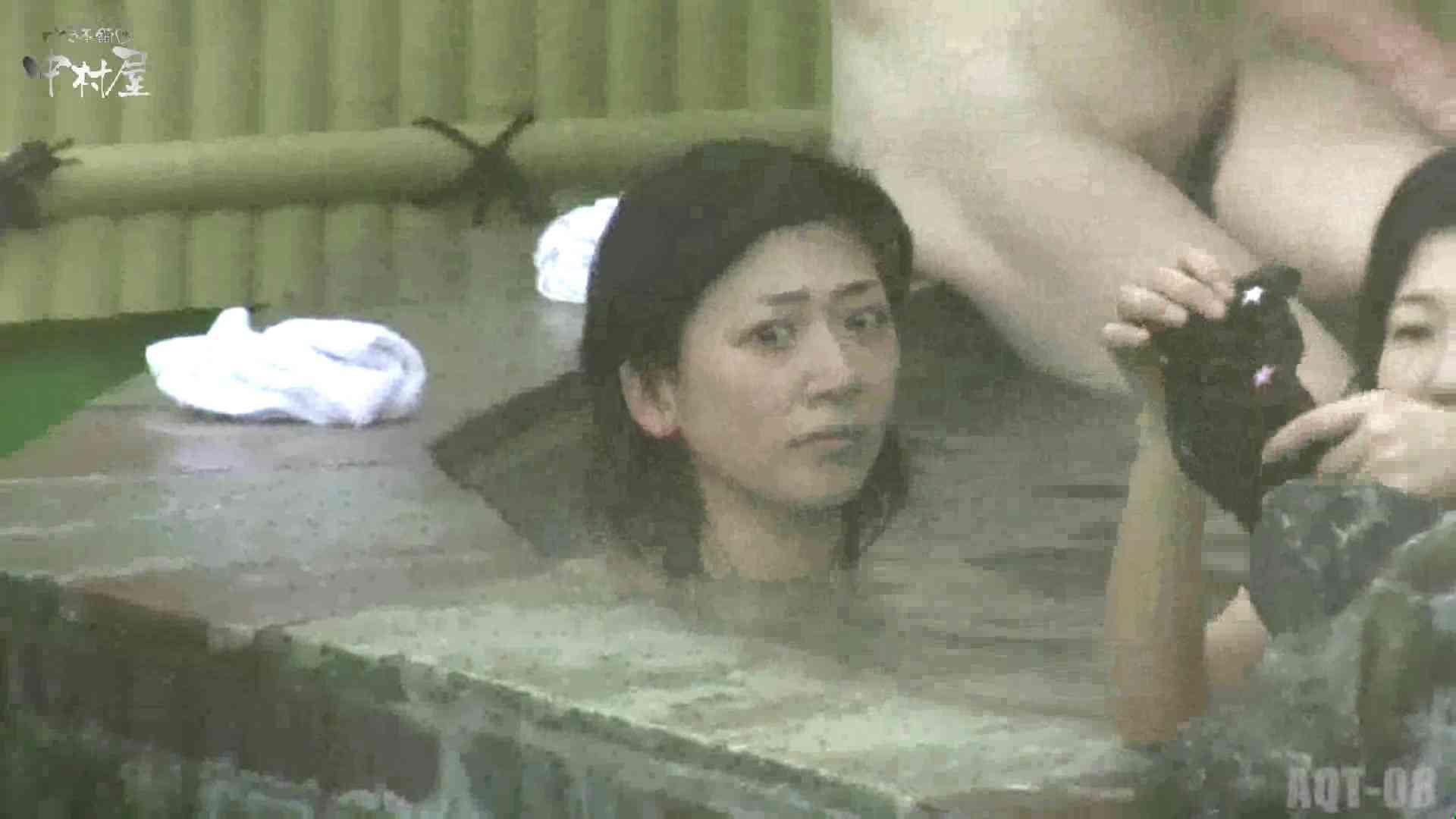 Aquaな露天風呂Vol.872潜入盗撮露天風呂八判湯 其の四 潜入 | 露天風呂  9枚 4
