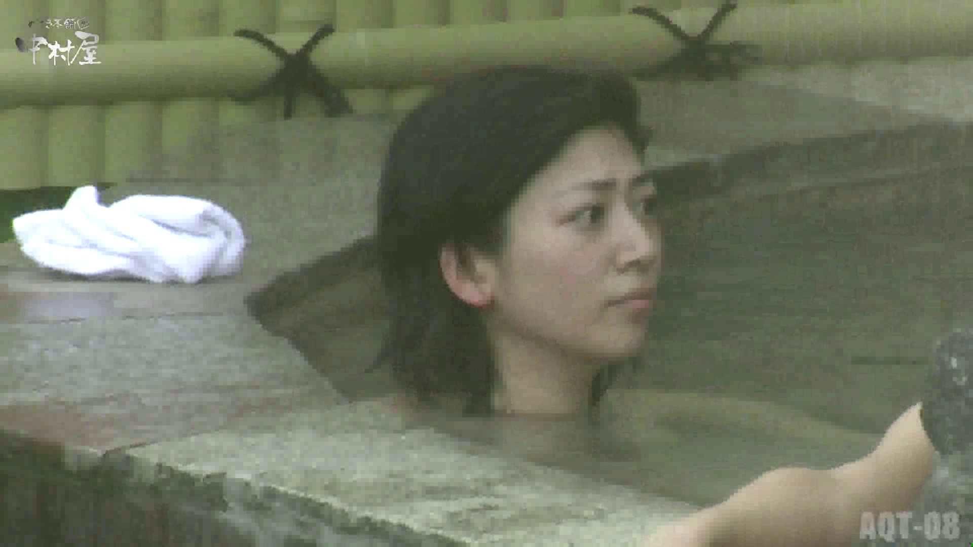 Aquaな露天風呂Vol.872潜入盗撮露天風呂八判湯 其の四 潜入  9枚 6