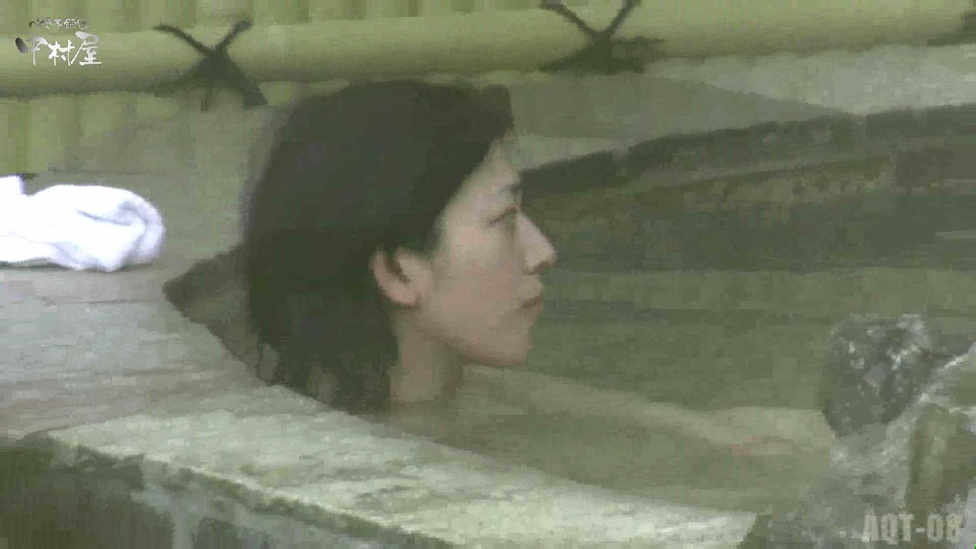 Aquaな露天風呂Vol.872潜入盗撮露天風呂八判湯 其の四 潜入 | 露天風呂  9枚 7