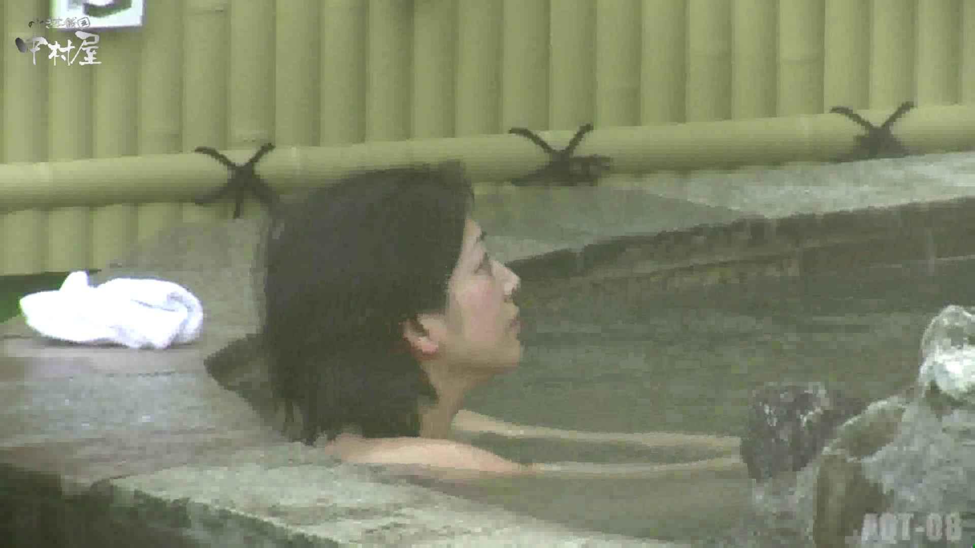 Aquaな露天風呂Vol.872潜入盗撮露天風呂八判湯 其の四 潜入  9枚 9