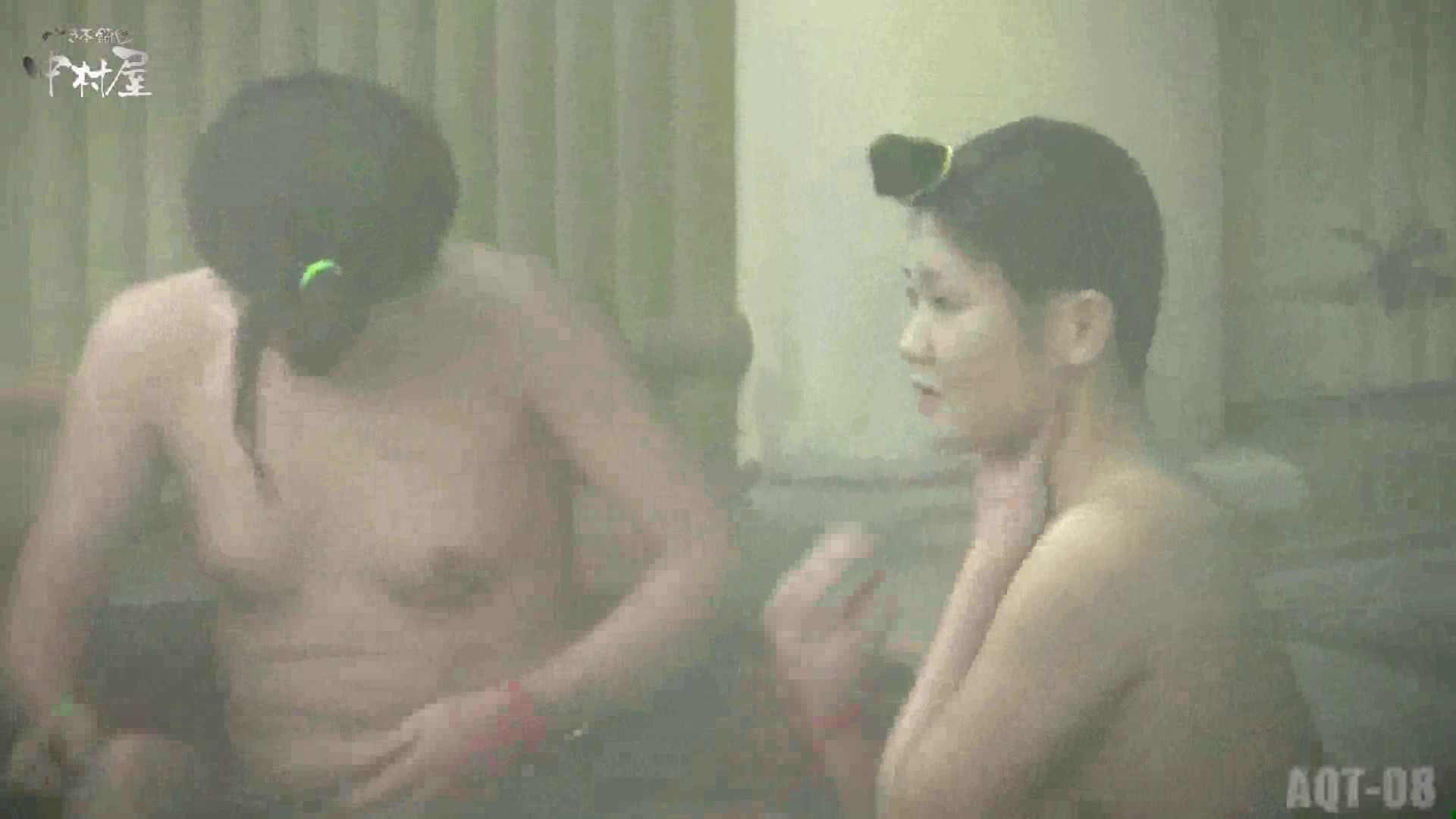 Aquaな露天風呂Vol.872潜入盗撮露天風呂八判湯 其の五 露天風呂   盗撮動画  10枚 4