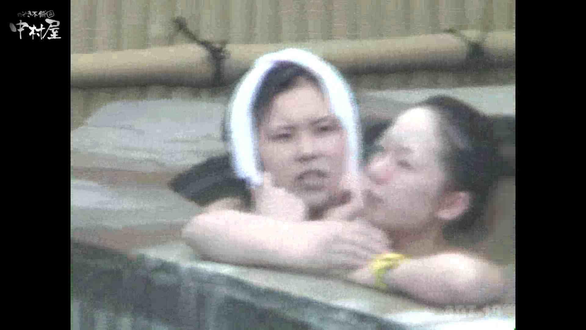 Aquaな露天風呂Vol.874潜入盗撮露天風呂十判湯 其の三 潜入  10枚 6