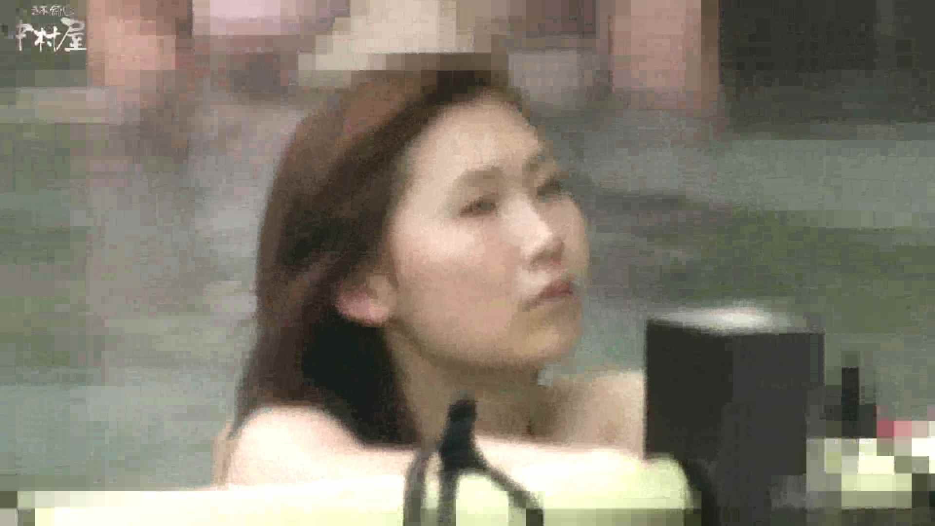 Aquaな露天風呂Vol.877潜入盗撮露天風呂十三判湯 其の二 盗撮動画 盗撮画像 10枚 5