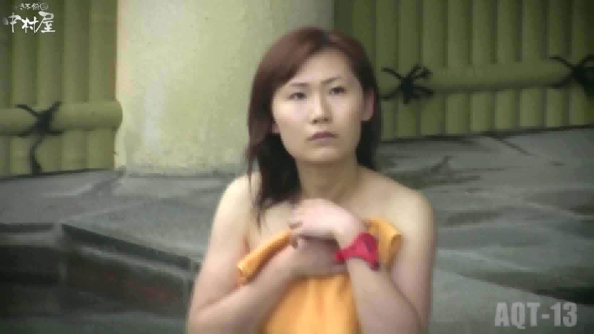 Aquaな露天風呂Vol.877潜入盗撮露天風呂十三判湯 其の二 盗撮動画 盗撮画像 10枚 8