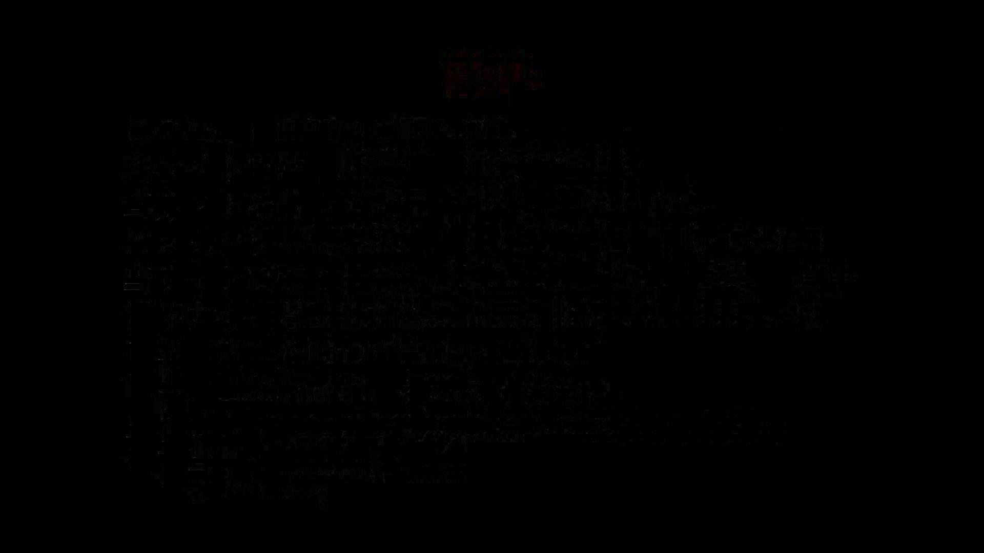 Aquaな露天風呂Vol.878潜入盗撮露天風呂十四判湯 其の一 露天風呂 | 盗撮動画  9枚 1