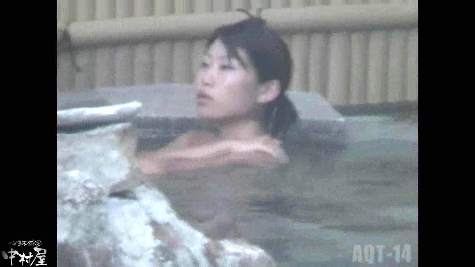Aquaな露天風呂Vol.878潜入盗撮露天風呂十四判湯 其の一 露天風呂  9枚 3