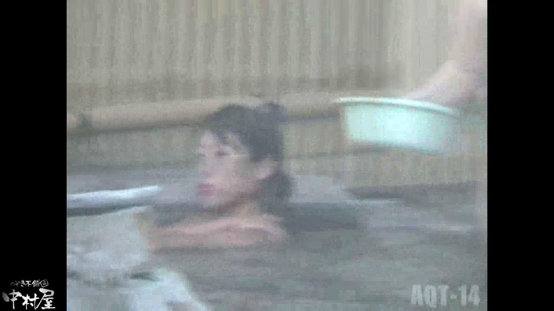 Aquaな露天風呂Vol.878潜入盗撮露天風呂十四判湯 其の一 露天風呂 | 盗撮動画  9枚 4