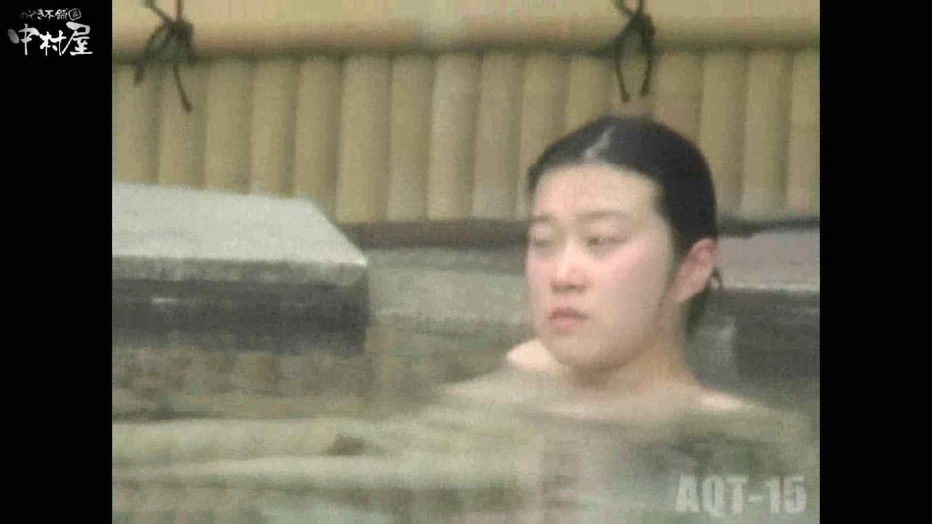 Aquaな露天風呂Vol.878潜入盗撮露天風呂十五判湯 其の三 露天風呂  10枚 6