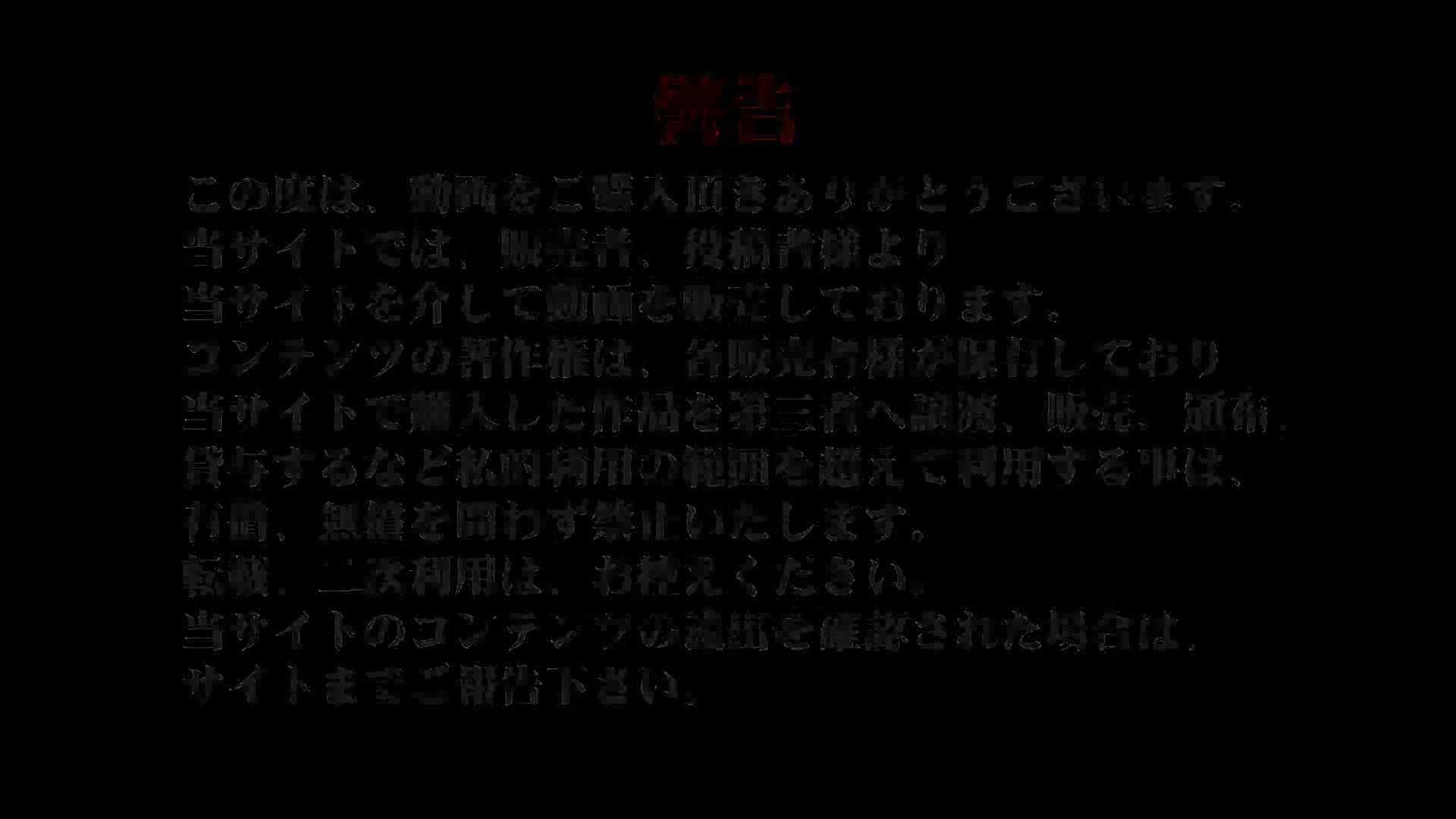 Aquaな露天風呂Vol.878潜入盗撮露天風呂十五判湯 其の四 盗撮動画   潜入  9枚 1