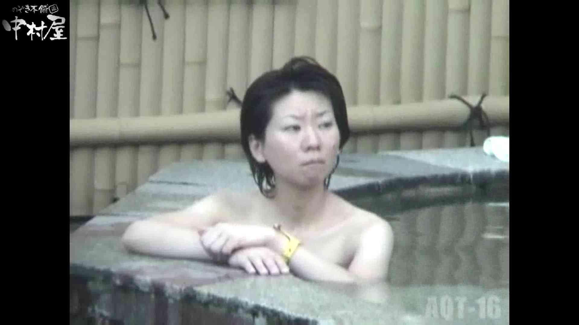 Aquaな露天風呂Vol.880潜入盗撮露天風呂十六判湯 其の三 露天風呂 ヌード画像 9枚 8