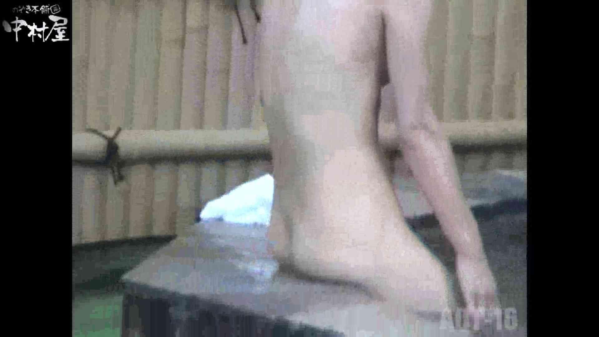 Aquaな露天風呂Vol.880潜入盗撮露天風呂十六判湯 其の四 潜入  11枚 3