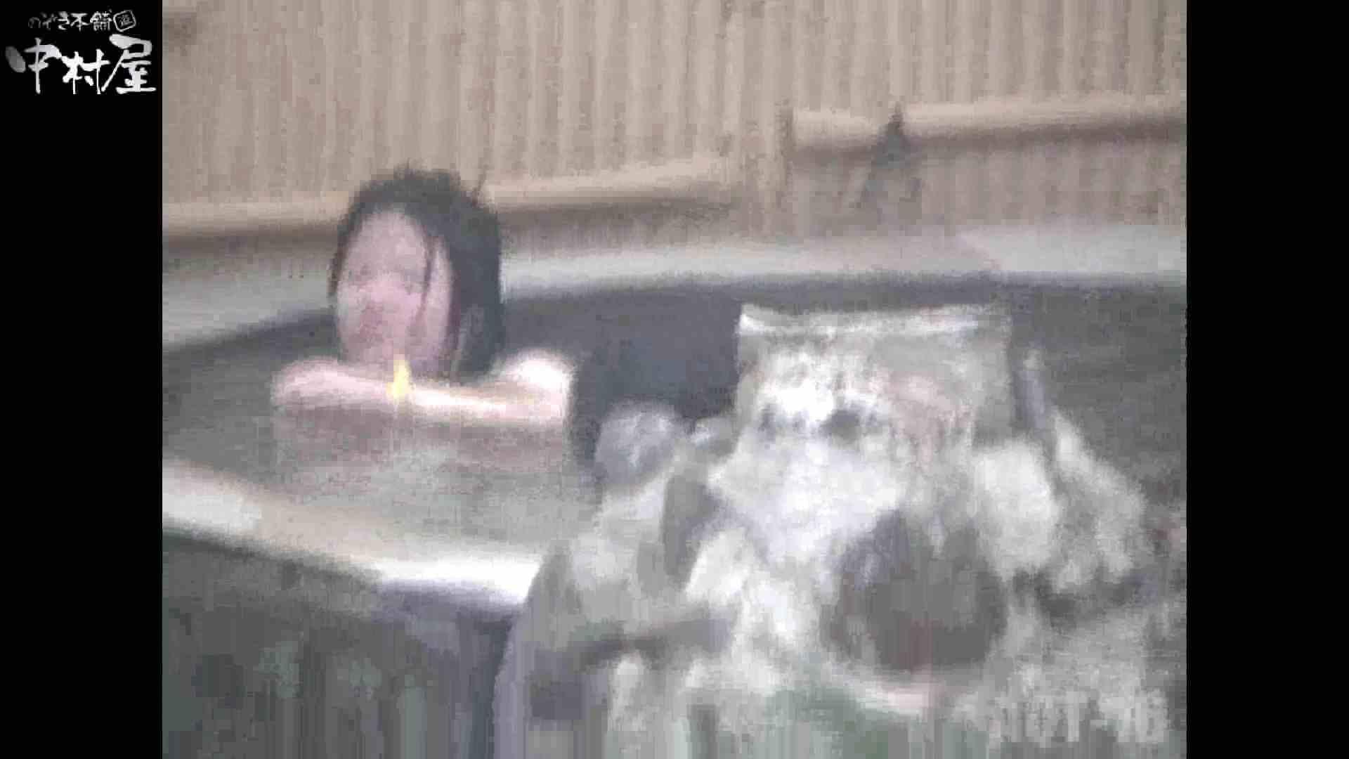 Aquaな露天風呂Vol.880潜入盗撮露天風呂十六判湯 其の八 潜入 | 盗撮動画  9枚 7