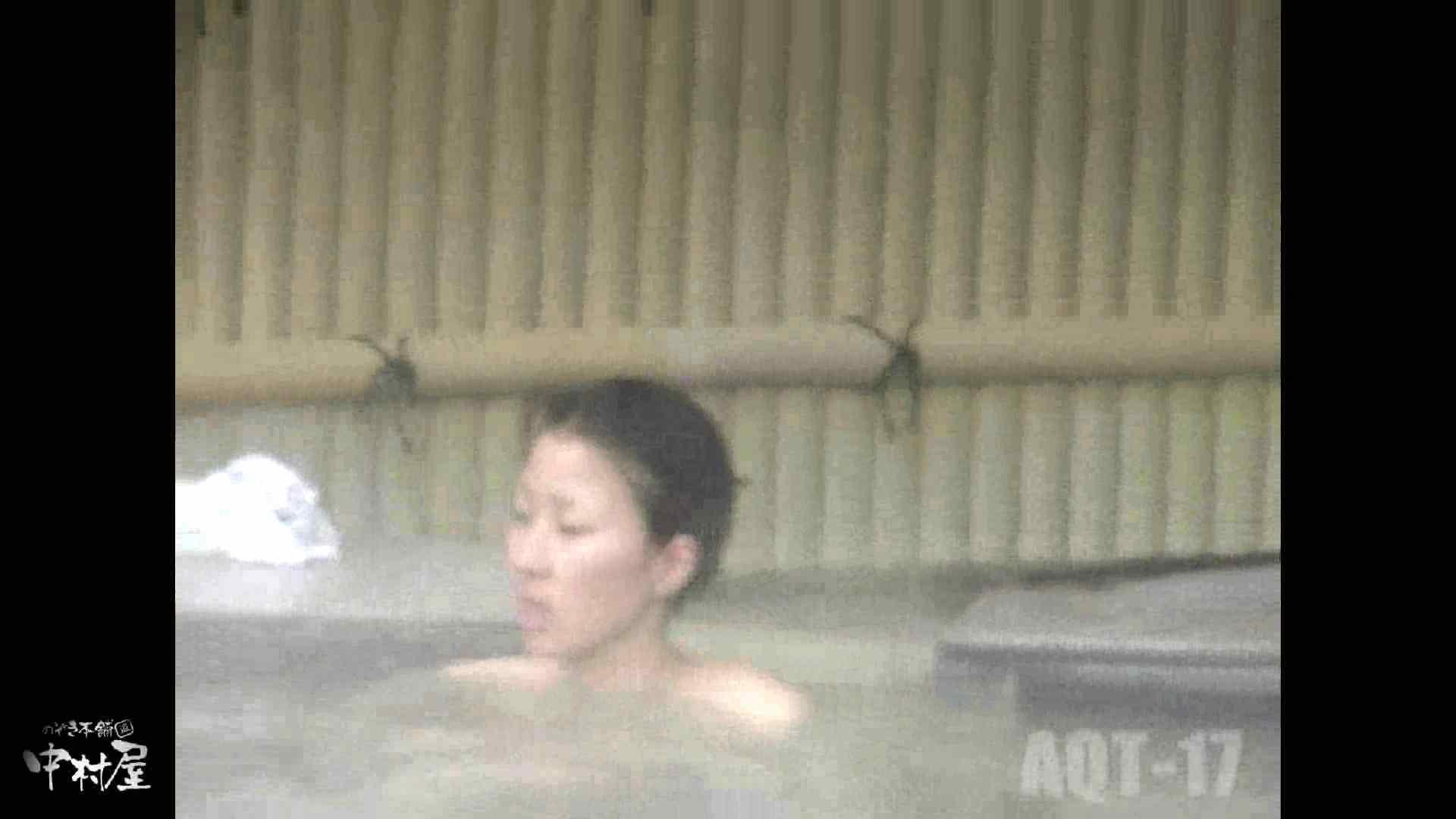 Aquaな露天風呂Vol.881潜入盗撮露天風呂十七判湯 其の二 潜入   露天風呂  11枚 1