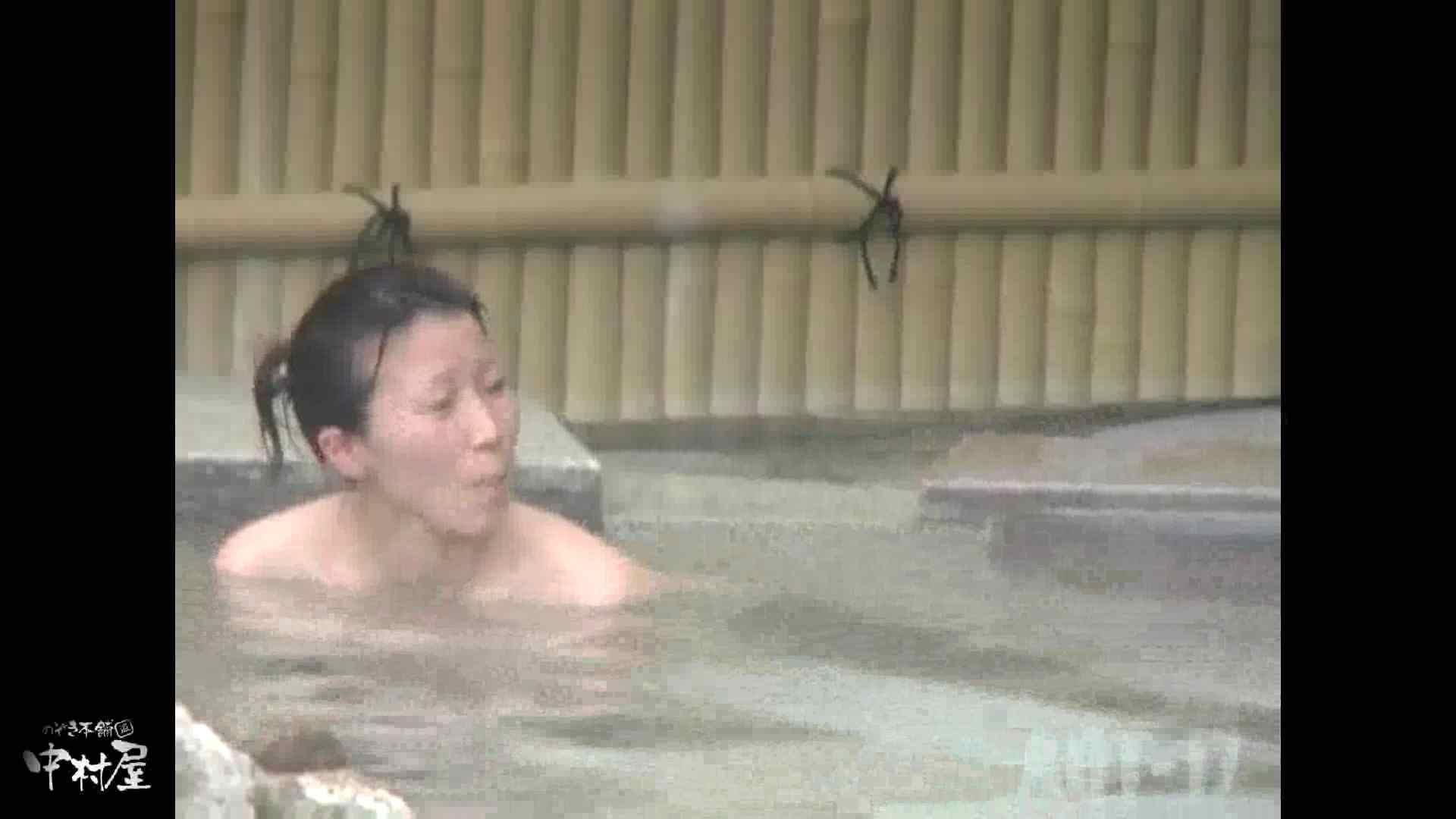 Aquaな露天風呂Vol.881潜入盗撮露天風呂十七判湯 其の二 潜入  11枚 9
