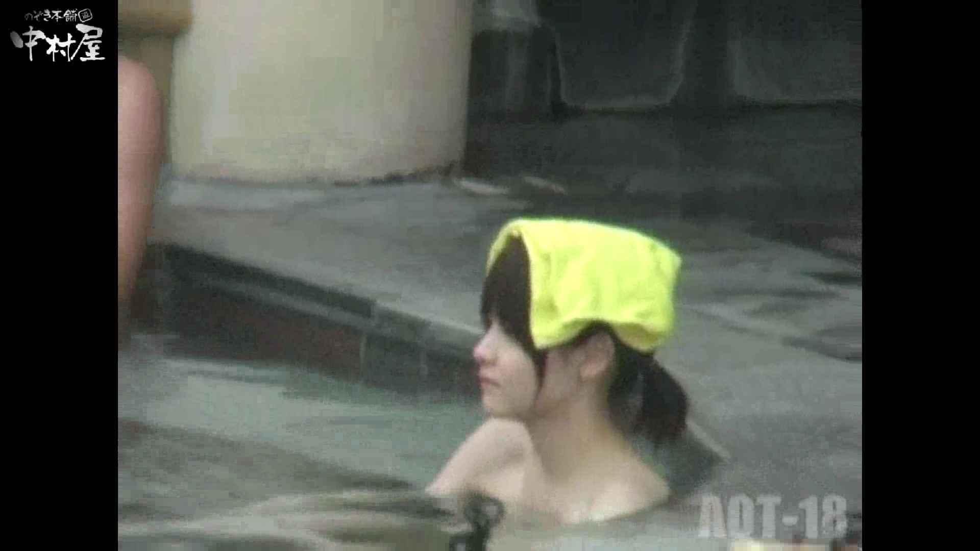 Aquaな露天風呂Vol.882潜入盗撮露天風呂十八判湯 其の一 潜入  10枚 6