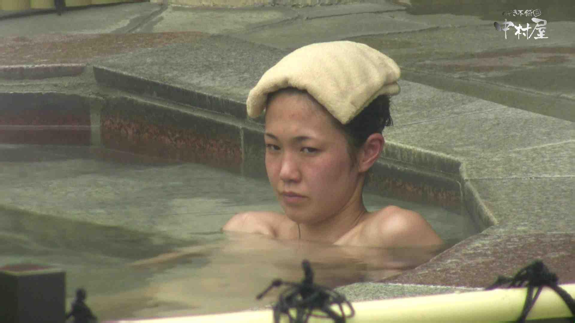 Aquaな露天風呂Vol.889 露天風呂  10枚 4