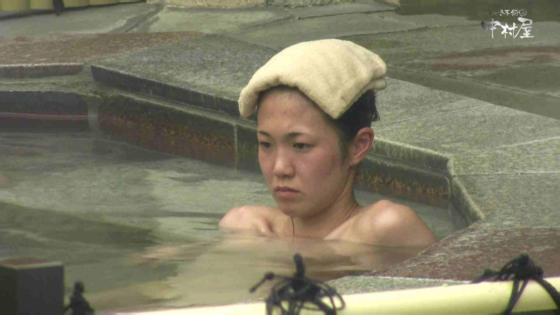 Aquaな露天風呂Vol.889 露天風呂  10枚 10