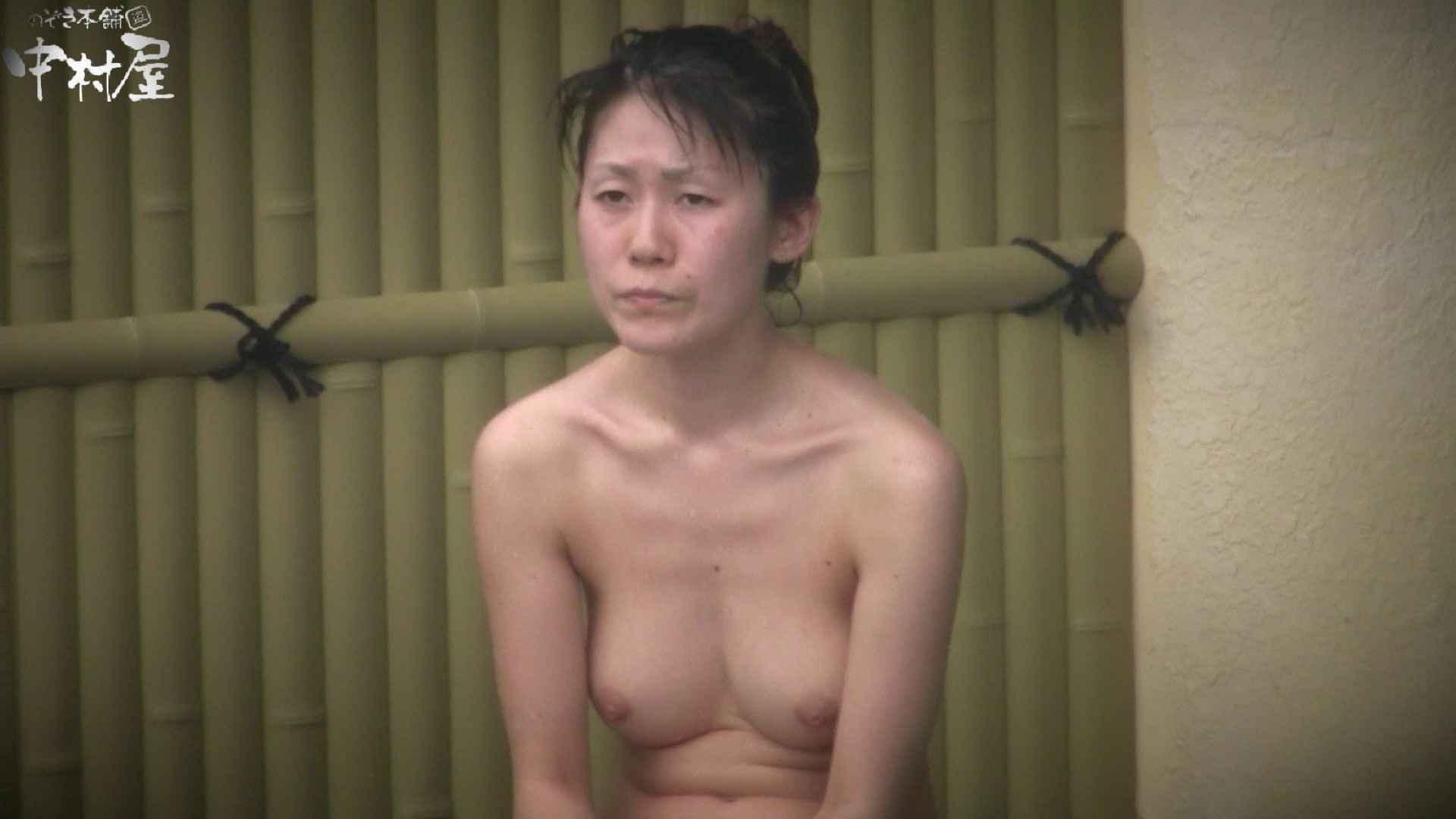Aquaな露天風呂Vol.896 盗撮動画  9枚 6