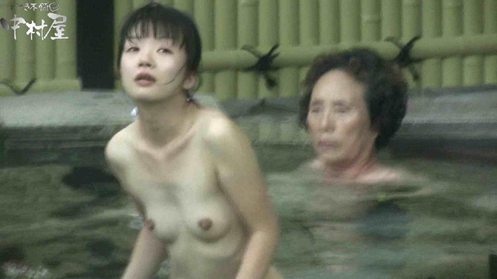 Aquaな露天風呂Vol.904 露天風呂  11枚 2