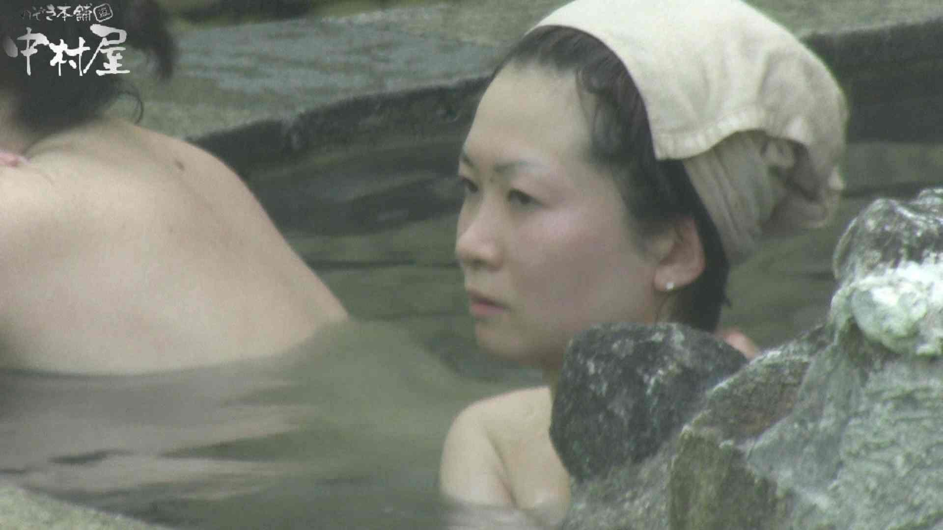 Aquaな露天風呂Vol.906 露天風呂  11枚 10