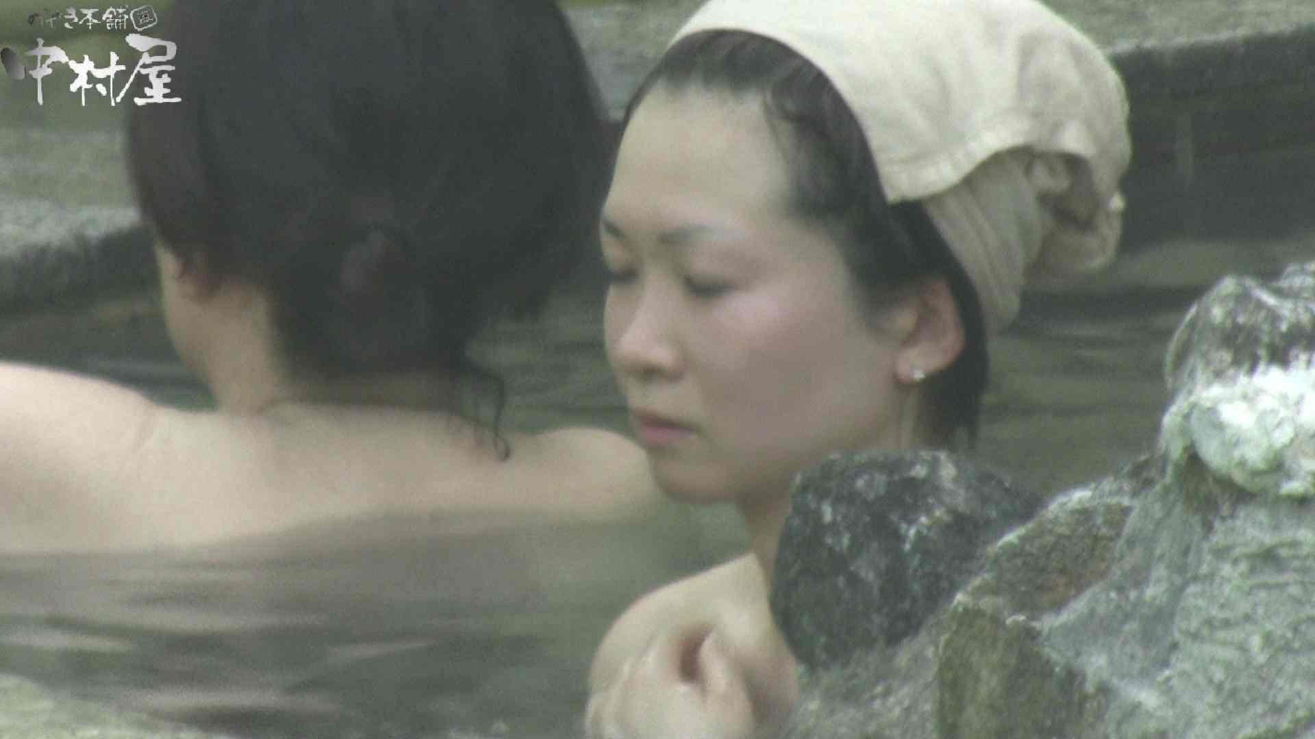 Aquaな露天風呂Vol.906 露天風呂 | 盗撮動画  11枚 11