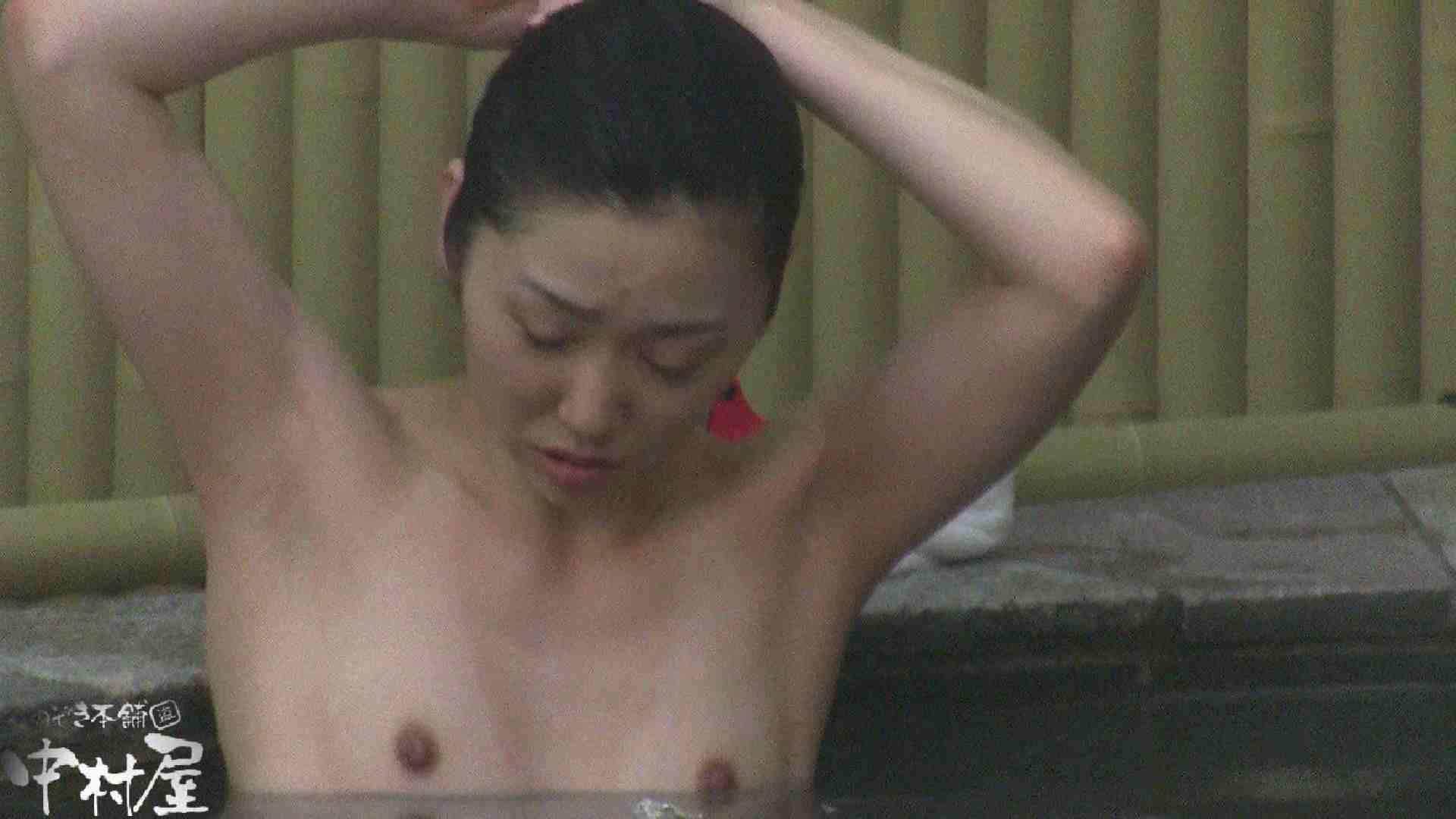 Aquaな露天風呂Vol.917 盗撮動画  9枚 6