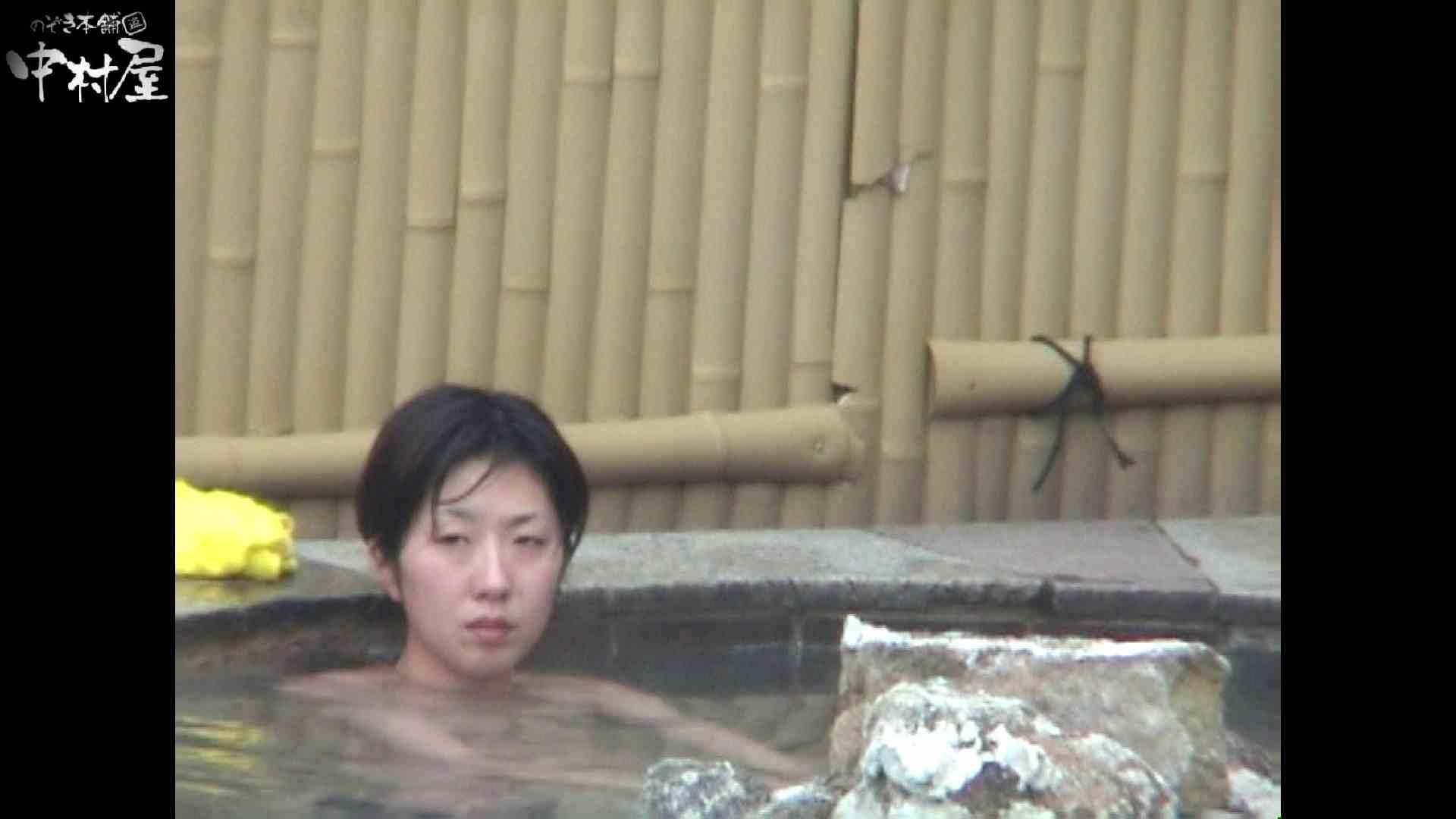 Aquaな露天風呂Vol.921 露天風呂  11枚 8