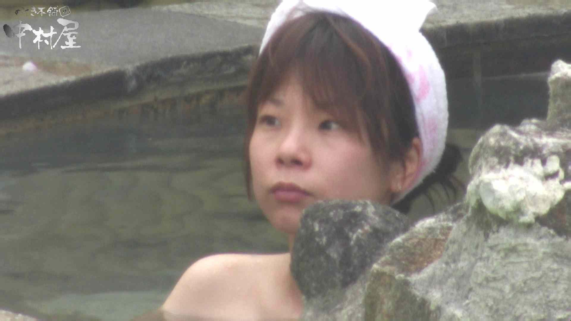 Aquaな露天風呂Vol.926 露天風呂  10枚 4