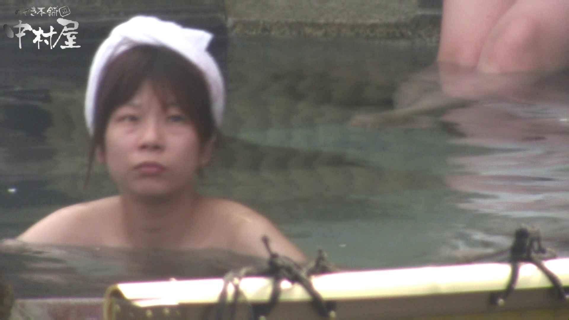 Aquaな露天風呂Vol.926 露天風呂  10枚 8
