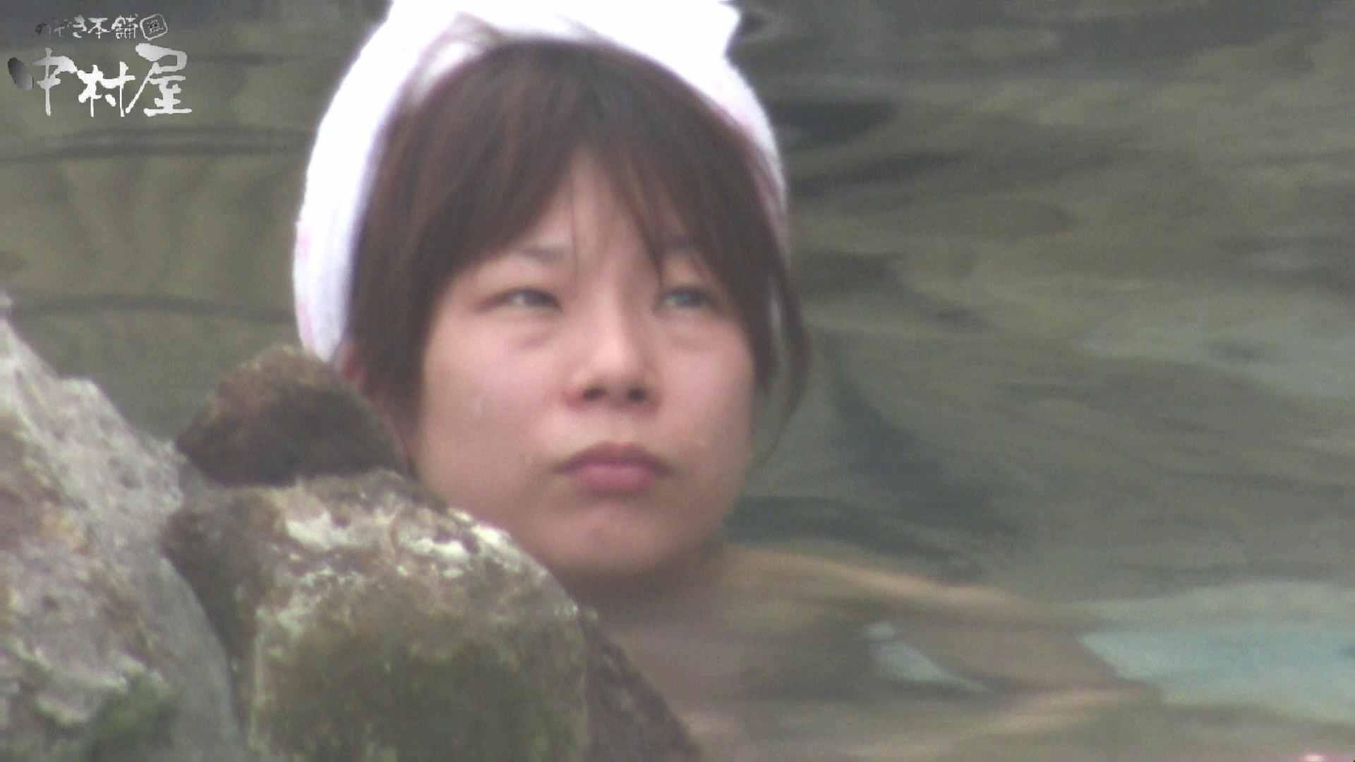 Aquaな露天風呂Vol.926 露天風呂 | 盗撮動画  10枚 9