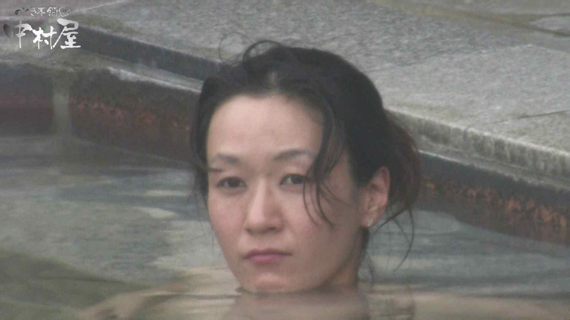 Aquaな露天風呂Vol.928 露天風呂  10枚 6