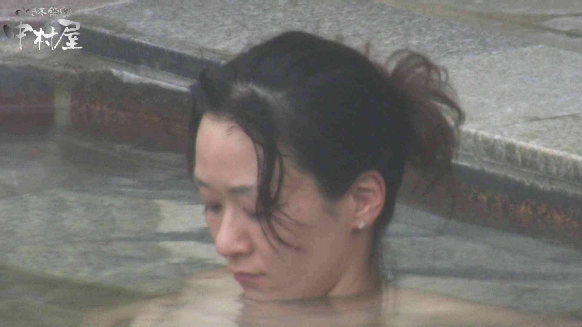 Aquaな露天風呂Vol.928 露天風呂 | 盗撮動画  10枚 7
