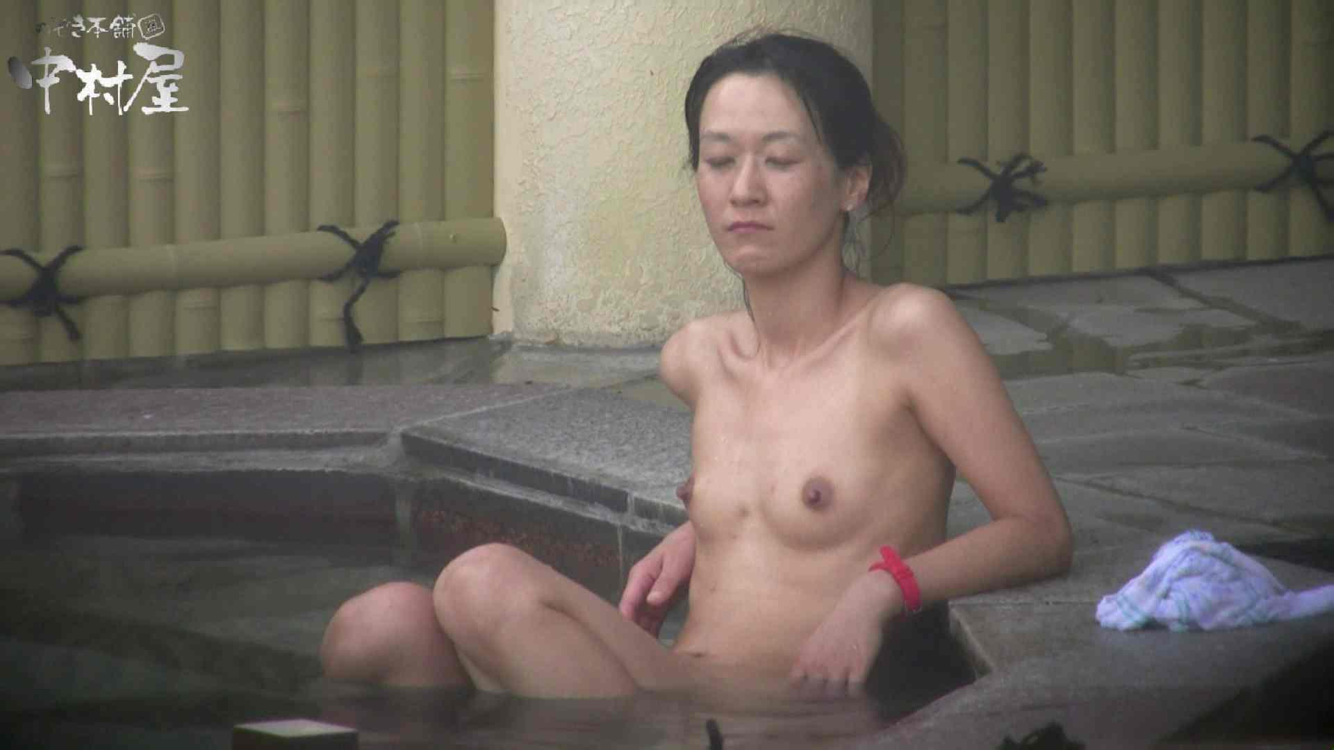 Aquaな露天風呂Vol.928 露天風呂 | 盗撮動画  10枚 9