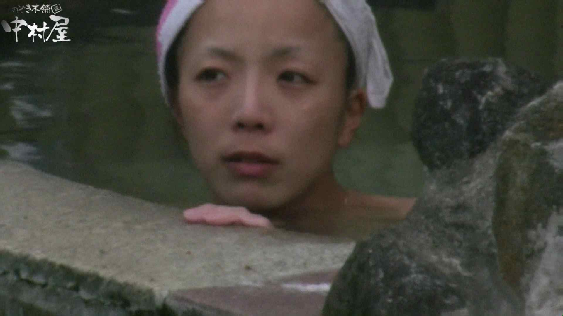 Aquaな露天風呂Vol.929 露天風呂  10枚 10