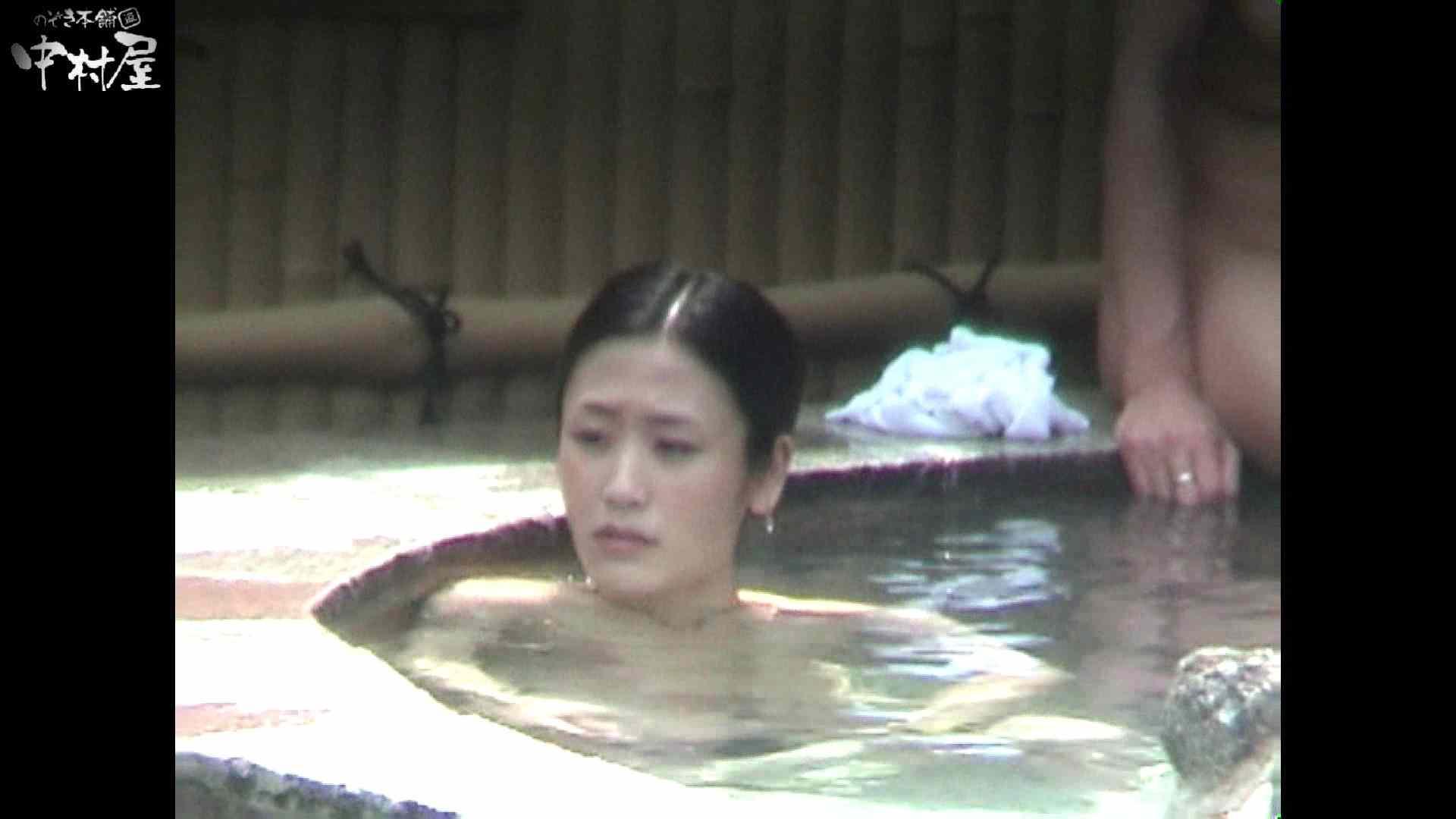 Aquaな露天風呂Vol.934 盗撮動画  10枚 4