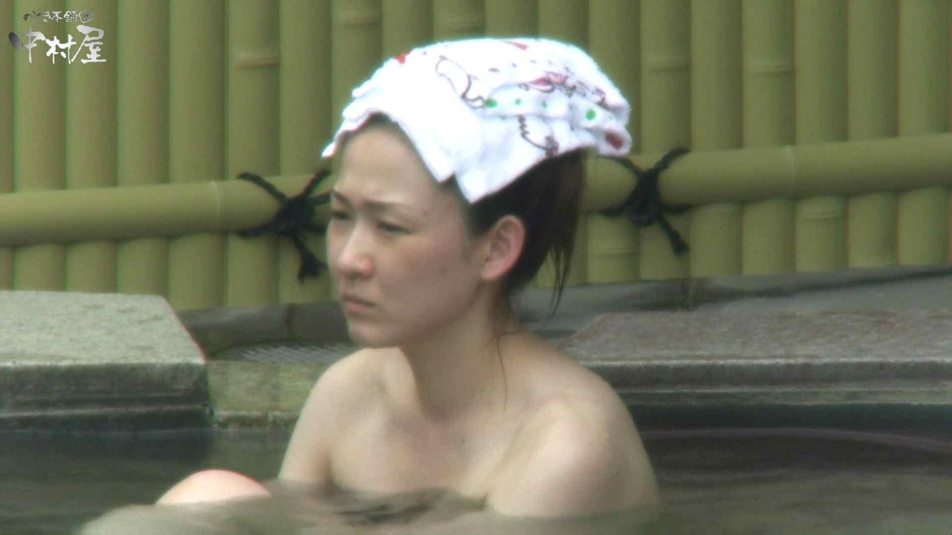 Aquaな露天風呂Vol.943 露天風呂  11枚 2