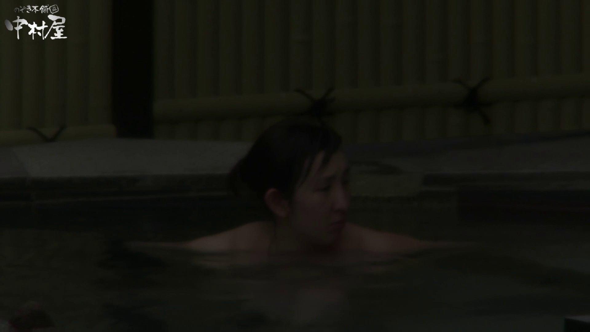Aquaな露天風呂Vol.948 盗撮動画 | 露天風呂  11枚 1