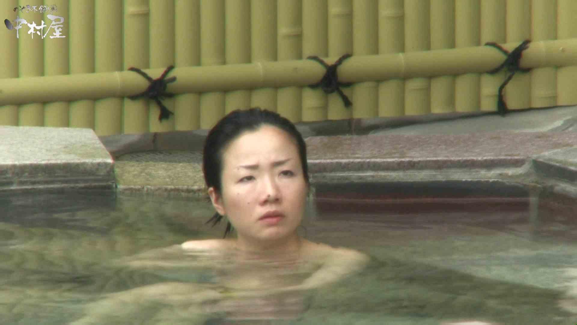 Aquaな露天風呂Vol.950 盗撮動画 | 露天風呂  10枚 1