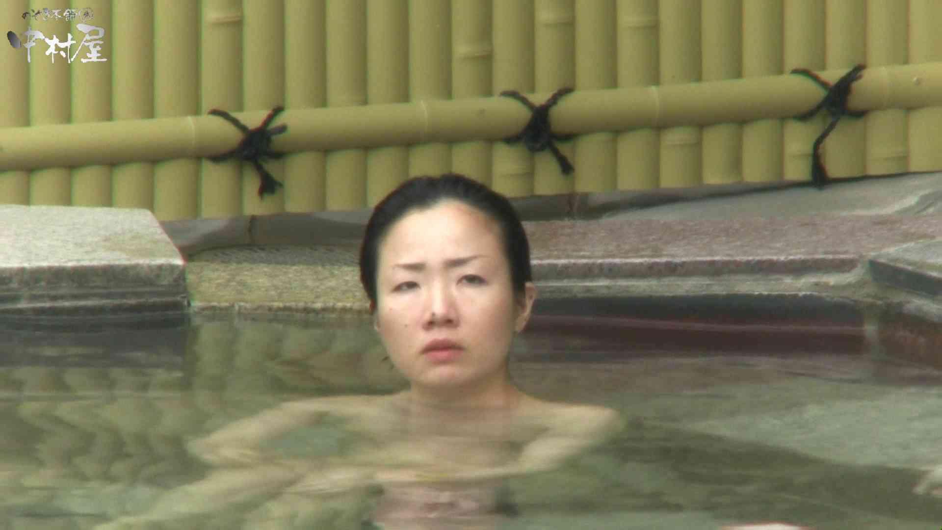 Aquaな露天風呂Vol.950 盗撮動画  10枚 2