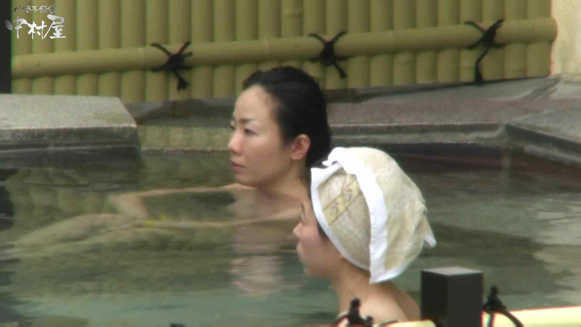 Aquaな露天風呂Vol.950 盗撮動画  10枚 6