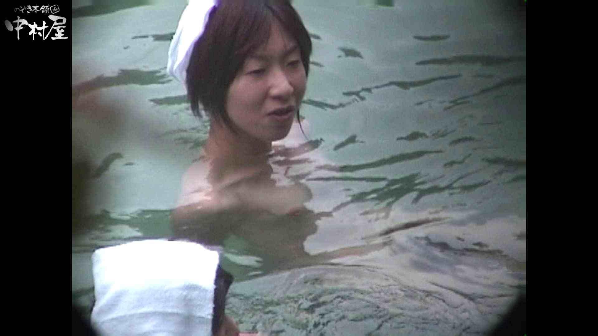 Aquaな露天風呂Vol.952 露天風呂 | 盗撮動画  9枚 1