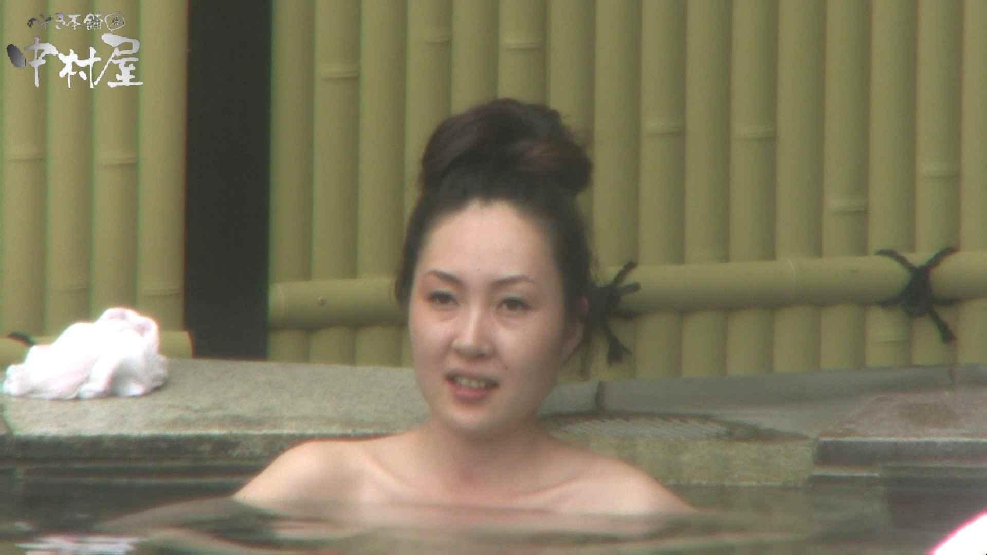 Aquaな露天風呂Vol.956 露天風呂 | 盗撮動画  10枚 3