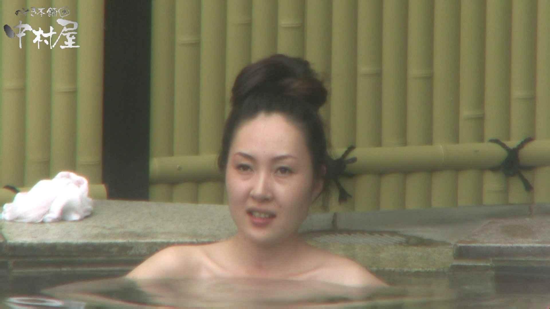 Aquaな露天風呂Vol.956 露天風呂  10枚 4