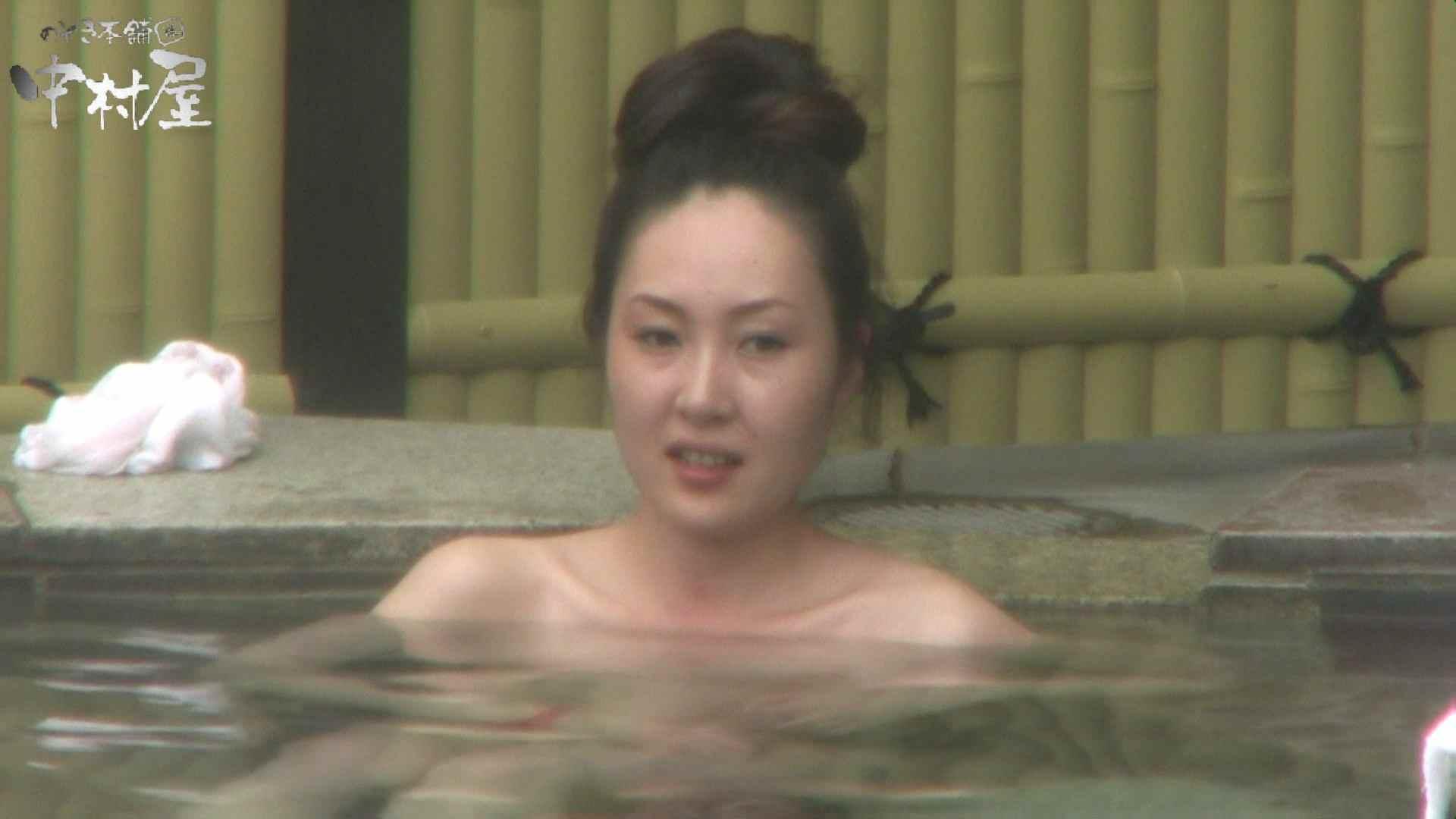 Aquaな露天風呂Vol.956 露天風呂 | 盗撮動画  10枚 5