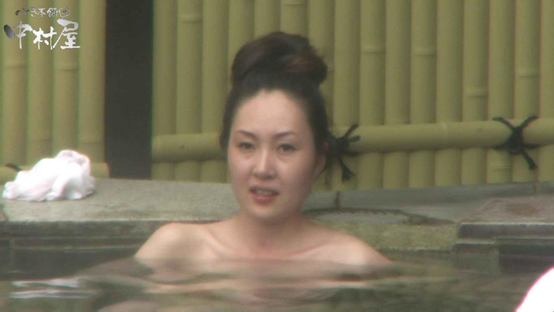 Aquaな露天風呂Vol.956 露天風呂  10枚 6
